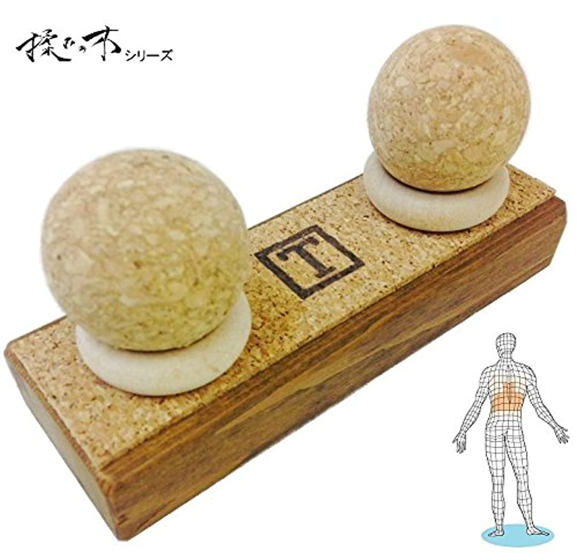 農村迷路倫理腰プロストレッチ Standard Type 背中下部から腰のセルフマッサージを強力にサポート
