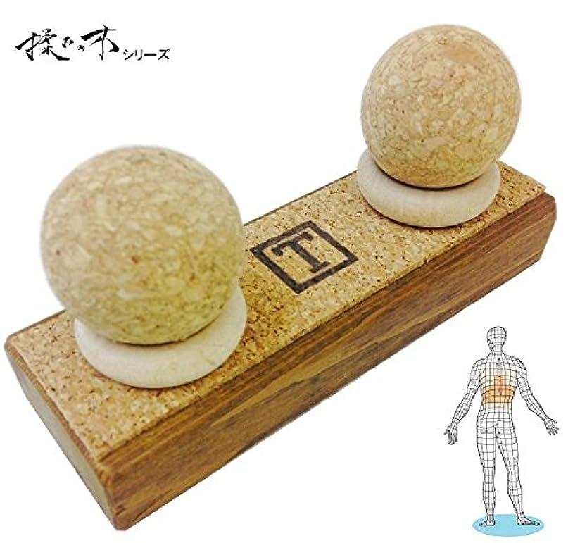 足首配列コカイン腰プロストレッチ Standard Type 背中下部から腰のセルフマッサージを強力にサポート