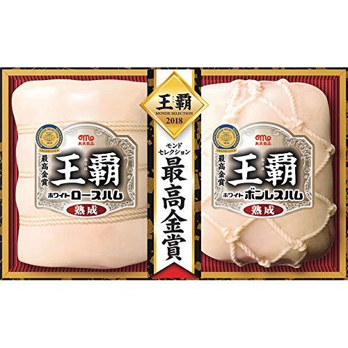 お歳暮 人気 丸大食品 王覇 ハム ギフト(モンドセレクション最高金賞受賞)(MO50)