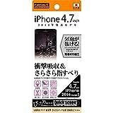 iPhone6/6s 耐衝撃・さらさらタッチ反射防止フィルム RT-P7F/DD