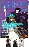 クランプno kiseki Magazine Vol。09and Chess Piece Figure Set 26133