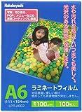 ナカバヤシ ラミネートフィルム 100枚入 111×154mm A6 LPR-A6E2