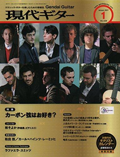 現代ギター 2017年 01 月号 [雑誌]の詳細を見る