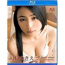 川村ゆきえ A lover sense [Blu-ray]