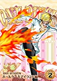 ONE PIECE ワンピース 19THシーズン ホールケーキアイランド編 piece.2 DVD