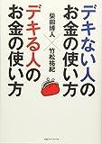 日本のスポーツジム会員の8割が幽霊会員であることが判明