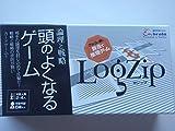 Logzip アルゴに続く数当て推理ゲーム ([パズル])