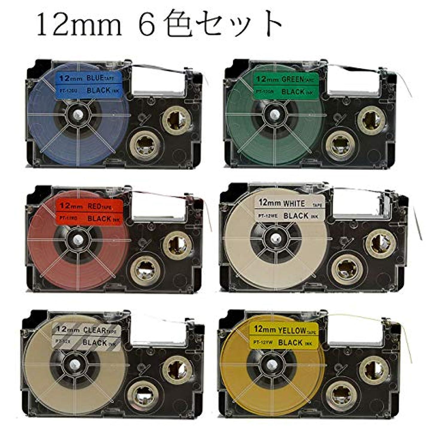 奪う準備サルベージカシオ用 互換テープカートリッジ ラベル シール 強粘着 テプラ Casio 黑文字 長さ8M 12mm XR-12WE XR-12RD XR-12BU1 XR-21YW1 XR-12GN1 XR-12X 6色セット maifengle (12mm)