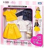 リカちゃん ドレス LW-20 VERYコラボ コーディネートドレスセット