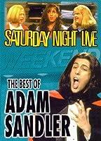 Snl: The Best of Adam Sandler [DVD] [Import]