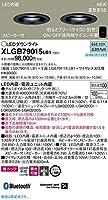 パナソニック照明器具(Panasonic) Everleds [高気密SB形] LEDダウンライト スピーカー機能付き(親機・子機セット) XLGB79015LB1(ライコン対応・集光タイプ・美ルック・昼白色)