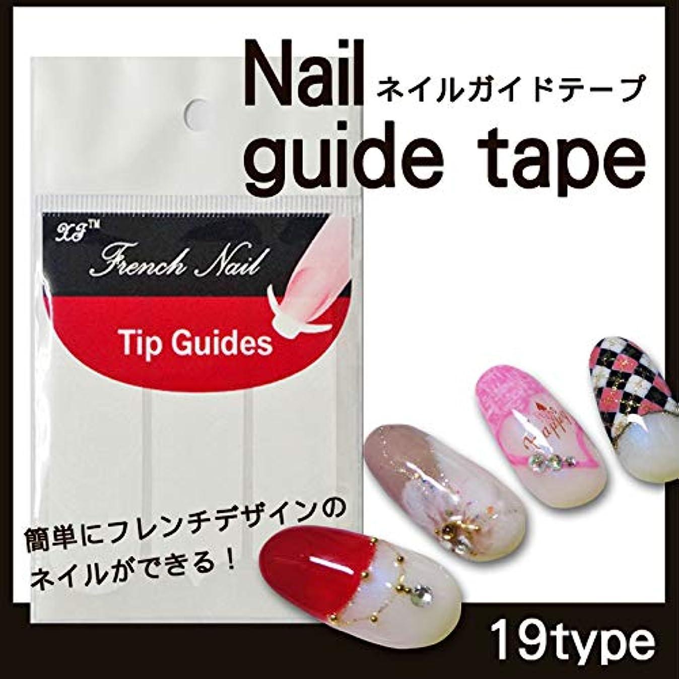 実行排除するサドルネイル用 ガイドテープ (ガイドテープ【8】)
