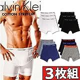 カルバンクライン (カルバンクライン) CalvinKlein ロング ボクサーパンツ メンズ 【3枚セット】 Cotton Stretch Boxer Brief [並行輸入品]