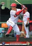 BBM2019 広島東洋カープ レギュラーカード(ルーキーカード) No.53 小園海斗