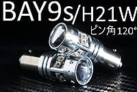 BAY9S/ピン角120°/H21W/キャンセラー内蔵 赤/Red PowerLED 2個セット ブレーキ/リアフォグ V40 F32等