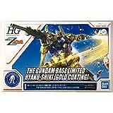 HG 1/144 ガンダムベース限定 百式 [ゴールドコーティング] 機動戦士Zガンダム