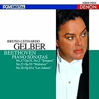 ベートーヴェン:ピアノ・ソナタ《テンペスト》《ワルトシュタイン》《告別》