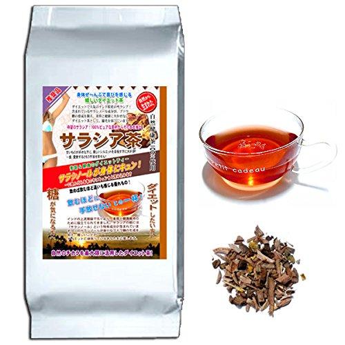 サラシア茶 業務用 1kg サラシア コタラヒム D