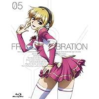 フリージング ヴァイブレーション Vol.5