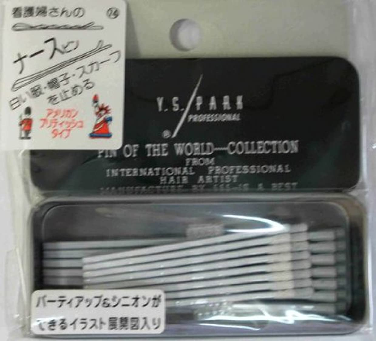 植木省略殺すY.S.PARK世界のヘアピンコレクションNo.74(白)アメリカンブリティッシュタイプ15P