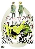 Count07 1<Count07> (B's-LOG COMICS)