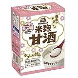 森永のやさしい米麹甘酒 (2個入)×5箱