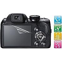 【高光沢】FUJIFILM FinePix S4500用 指紋防止 高光沢 気泡ゼロ カメラ液晶保護フィルム (6.43x4.83cm) 機種対応 (1枚セット)