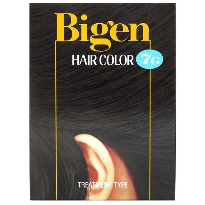 虫を数える効能あるお手入れホーユー ビゲン ヘアカラー 【7G 自然な黒褐色】