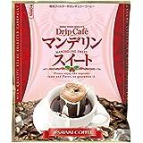 澤井珈琲 コーヒー 専門店 1分で出来るコーヒー専門店のマンデリンスイート 70杯分入り ドリップバッグセット