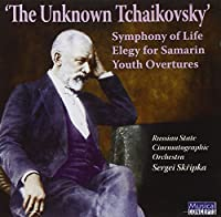 The Unknown Tchaikovsky by Russian State Cinematographic Orchestra (2012-03-13)