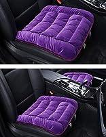 と冬の車の安全座席背もたれなしワンピースシングルピースフロントぬいぐるみユニバーサル無拘束シートクッション用車、オフィス、学習席,Purple