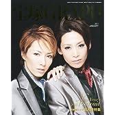 宝塚 GRAPH (グラフ) 2011年 01月号 [雑誌]