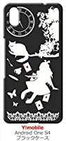 sslink Android One S4/DIGNO J 京セラ ブラック ハードケース Alice in wonderland アリス 猫 トランプ カバー ジャケット スマートフォン スマホケース SoftBank Y!mobile