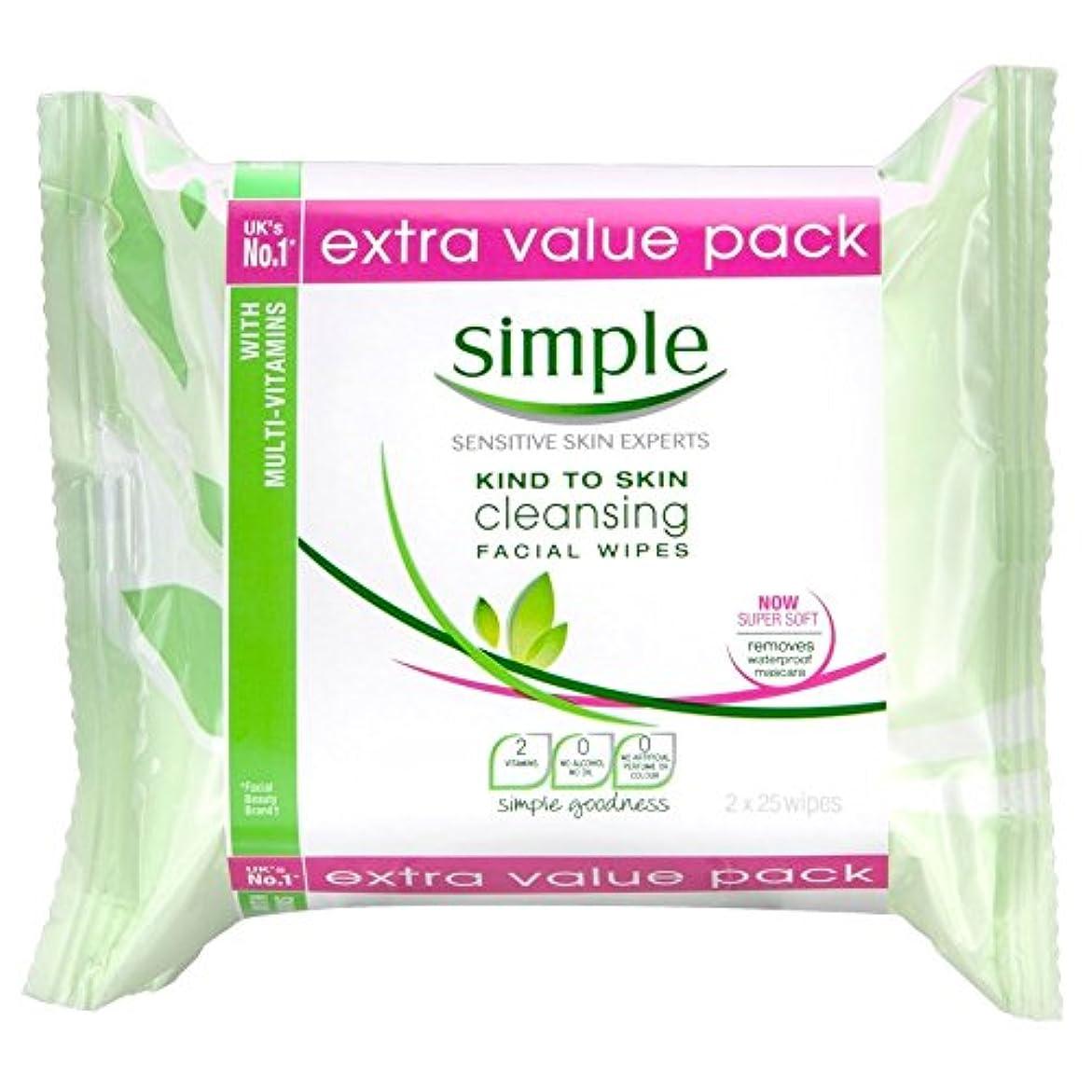 調整ベテランオーバーコートSimple Cleansing Facial Wipes (25 per pack x 2) シンプルなクレンジングフェイシャルワイプ(パックあたり25× 2 ) [並行輸入品]