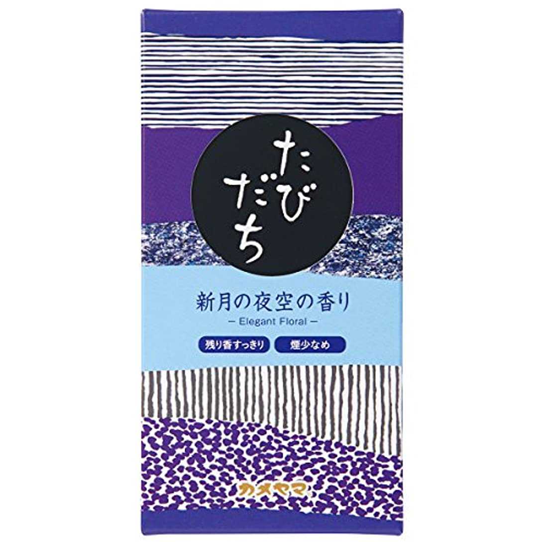 韓国錫ビヨンたびだち 新月の夜空の香り