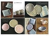 陶芸・練込模様25種でつくる器: ワークシート付きで完成度アップ 画像