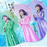 57th Single「失恋、ありがとう」(Type B)初回限定盤