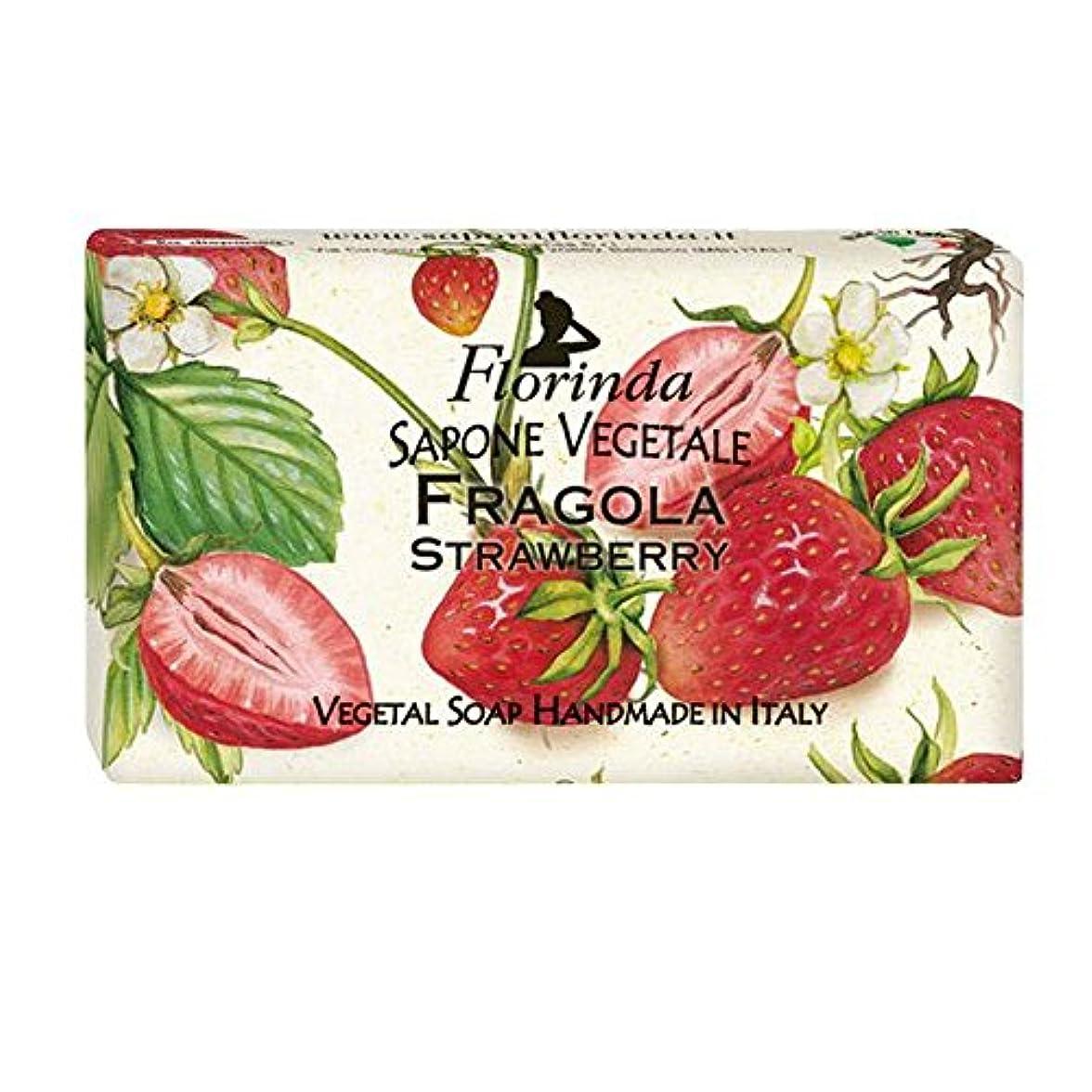 メイン機知に富んだ傾いたFlorinda フロリンダ フレグランスソープ フルーツ ストロベリー 100g [並行輸入品]