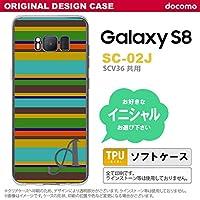 SC02J スマホケース Galaxy S8 ケース ギャラクシー S8 イニシャル ボーダー ターコイズ nk-sc02j-tp702ini Q