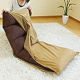 LOWYA (ロウヤ) 座椅子カバー カバー単品 座椅子 カバー 洗える ウォッシャブル 撥水加工 マイクロファイバー キャメル おしゃれ 新生活