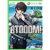 BTOOOM! 1巻 (バンチコミックス)