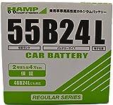 ホンダ/ハンプ バッテリー 55B24L H3150-SE3-004