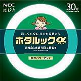 NEC 丸形蛍光灯(FCL) ホタルックα 30形 昼白色 FCL30ENM/28-SHG-A