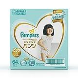 パンパース オムツ パンツ 肌へのいちばん ビッグ(12~22kg) 64枚 (32枚×2パック)