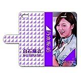 iPhone8/7 手帳型ケース 『白石麻衣』 ライブ Ver. IP8T104