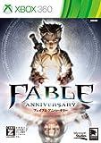 Fable Anniversary 初回生産版 【CEROレーティング「Z」】 - Xbox360