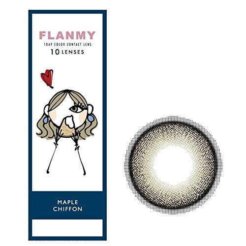 FLANMY フランミーワンデー 10枚入 【メープルシフォン】 ±0.00(度なし)