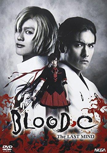 舞台「BLOOD-C ~The LAST MIND~」 [DVD]
