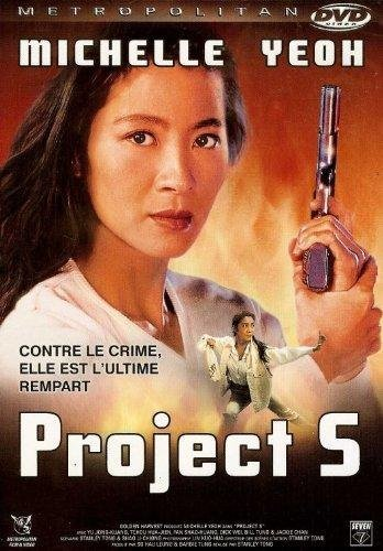 Project S