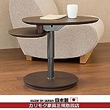 カリモク リビングテーブル/ サイドテーブル 幅635mm